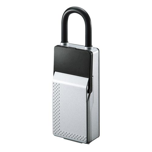 セキュリティ鍵収納ボックス(2段階開閉式・4桁ダイヤル)