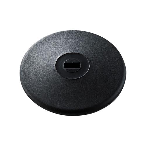 eセキュリティ(両面テープ取り付けタイプ・薄型取付部品)