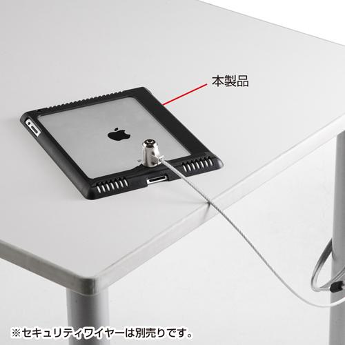 【クリックで詳細表示】iPad 第4世代・新しいiPad・iPad 2対応セキュリティ(ブラック) SLE-19SIP3BK