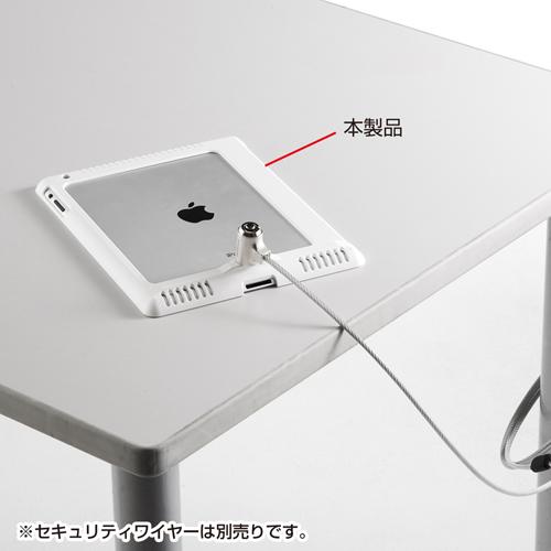 【クリックで詳細表示】iPad 第4世代・新しいiPad・iPad 2対応セキュリティ(ホワイト) SLE-19SIP3W