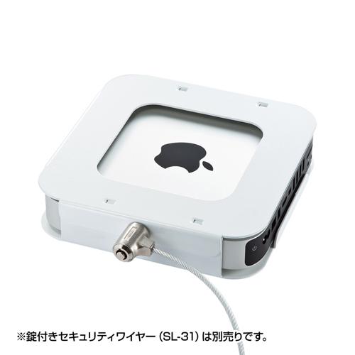 【期間限定価格】Mac miniセキュリティ(eセキュリティ)