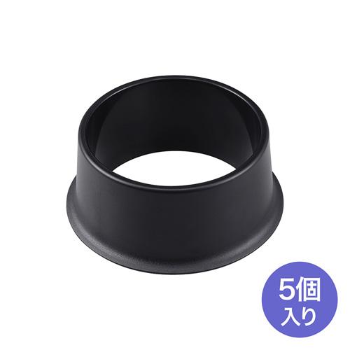 チェア用キャスターカバー(障害除け・50~80mm用)