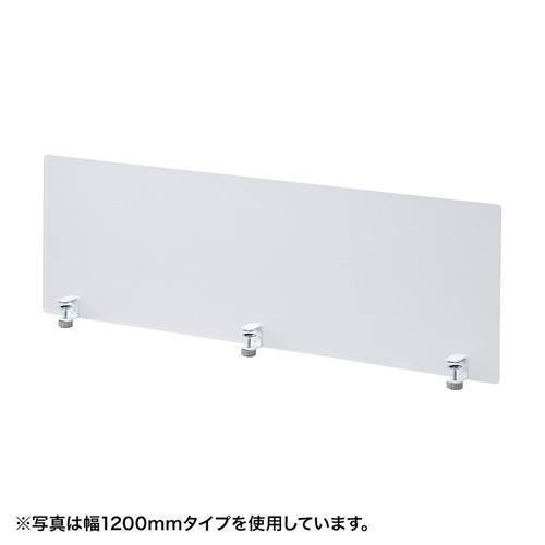 デスクトップパネル(クランプ式・W1600×D55×H410mm)