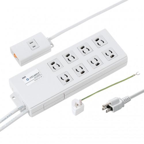 電源タップ(3P・8個口・2m・ノイズフィルタ・手元集中スイッチ付・ボックスタイプ)