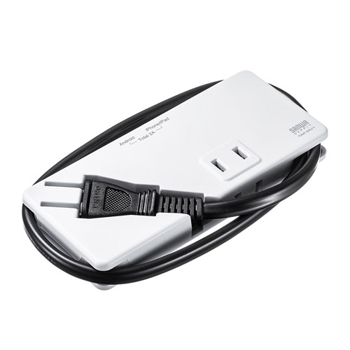 モバイルタップ(AC2個口・USB充電2ポート・薄型・ホワイト)