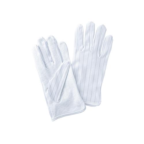 静電気防止手袋(滑り止め付き・Sサイズ)