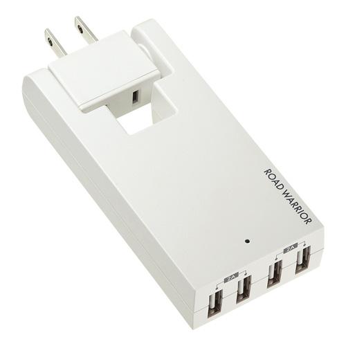 コンセント付USB充電器(スイング・4ポート・4A・ホワイト)