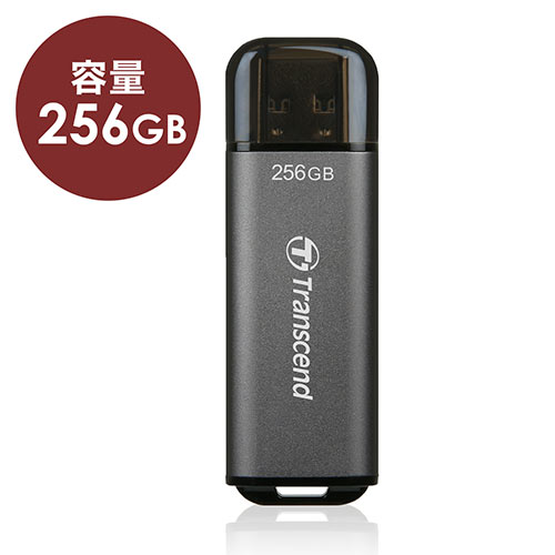 Transcend USBメモリ 256GB USB3.2(Gen1)  JetFlash 920 TS256GJF920