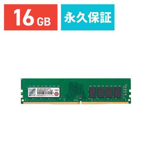Transcend 増設メモリ 16GB DDR4-2400 PC4-19200 DIMM TS2GLH64V4B