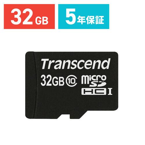 Transcend microSDHCカード 32GB class10 TS32GUSDC10