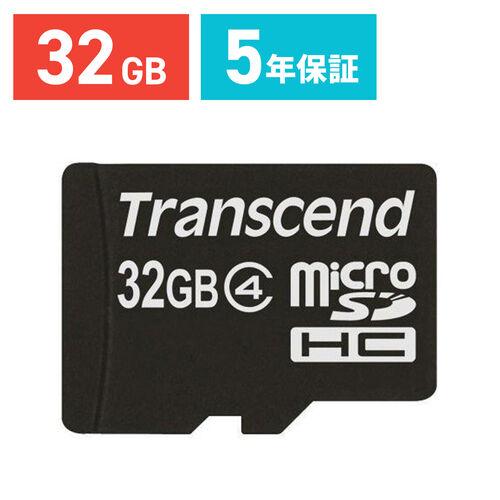Transcend microSDHCカード 32GB class4 TS32GUSDC4