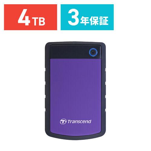 Transcend 外付けハードディスク StoreJet 25H3P 4TB USB3.0対応 耐衝撃シリコンアウターケース TS4TSJ25H3P