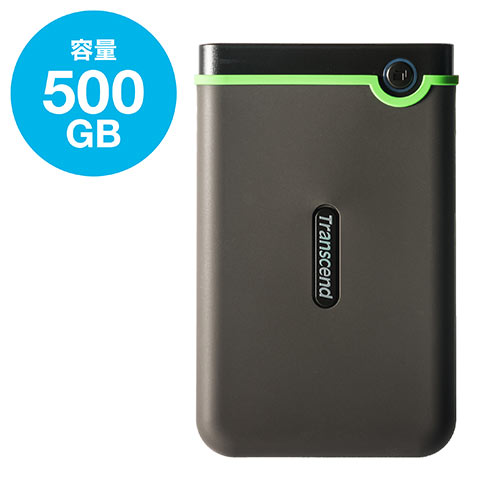 Transcend USB3.1 2.5インチ スリムポータブルHDD 耐衝撃 500GB TS500GSJ25M3S
