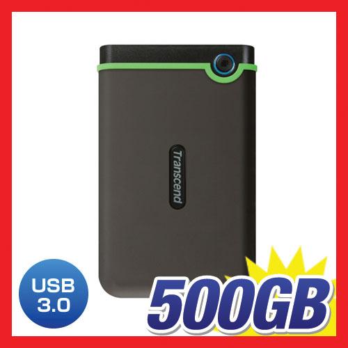 Transcend 500GB StoreJet 25M3 外付けハードディスク TS500GSJ25M3(USB3.0対応・マルチカラーLEDインジケーター付き)