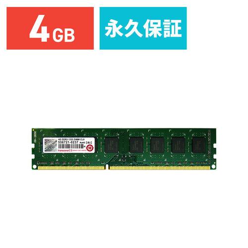 Transcend 増設メモリ 4GB DDR3-1333 PC3-10600 DIMM TS512MLK64V3N