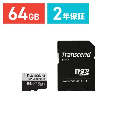 Transcend microSDXCカード 64GB Class10 UHS-I U1 高耐久 ドライブレコーダー セキュリティカメラ SDカード変換アダプタ付 TS64GUSD350V
