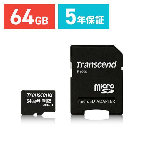 Transcend microSDXCカード 64GB Class10 SDカード変換アダプタ付 TS64GUSDXC10