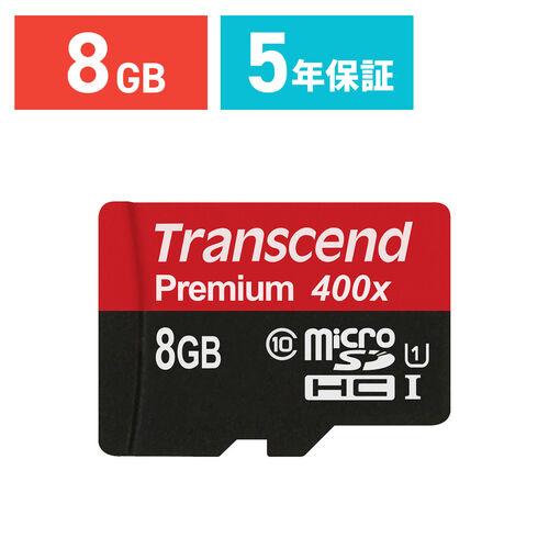 Transcend microSDHCカード 8GB Class10 UHS-I対応 400x TS8GUSDCU1