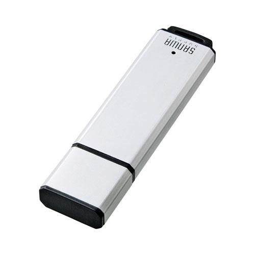 USBメモリ(シルバー・1GB)