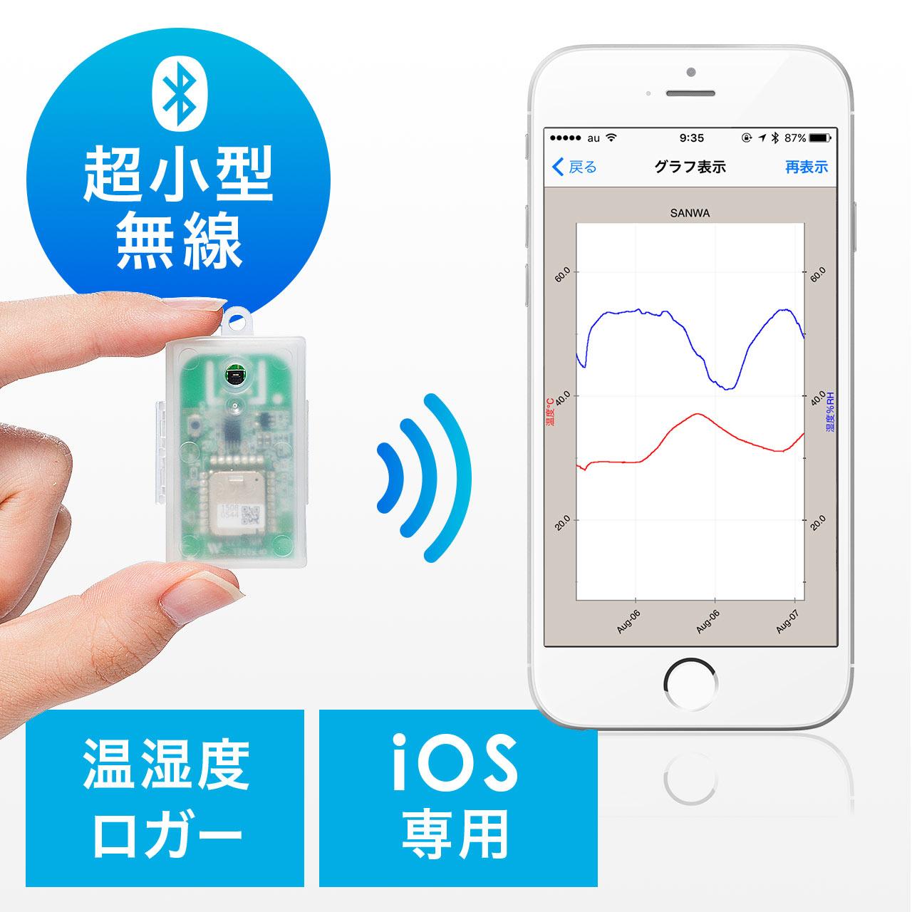 温湿度センサー(スマホ連携・iPhone専用・Bluetooth・iot・ロガー) サンワダイレクト サンワサプライ UNI-01-B002