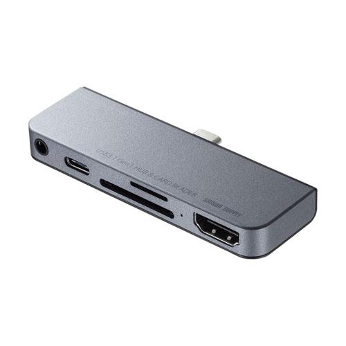iPad Pro専用ドッキングハブ(HDMI・Type-C・3.5mmプラグ・カードリーダー)