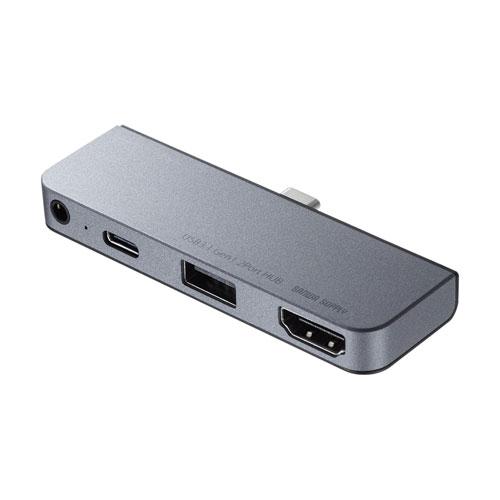 iPad Pro専用ドッキングハブ(USB・HDMI・Type-C・3.5mmプラグ)