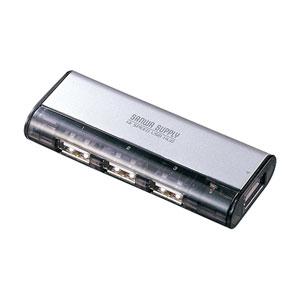 USB2.0ハブ(4ポート・ACアダプタ付・シルバー)