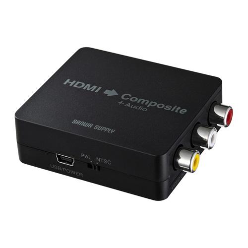【期間限定価格】HDMI信号コンポジット変換コンバーター