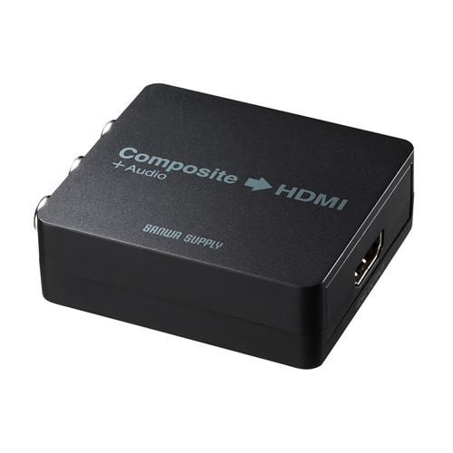 【期間限定価格】コンポジット信号HDMI変換コンバーター