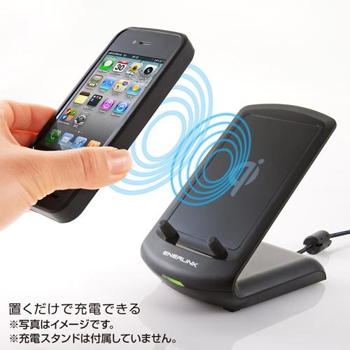 【ワンコイン化】サンワサプライ WLC-IPH11BK − 無接点充電Qi対応iPhone4/4S対