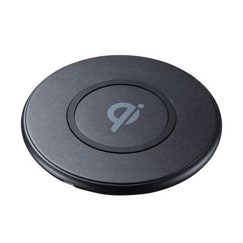 ワイヤレス充電器(置くだけ充電・5W・Qi対応・ブラック)