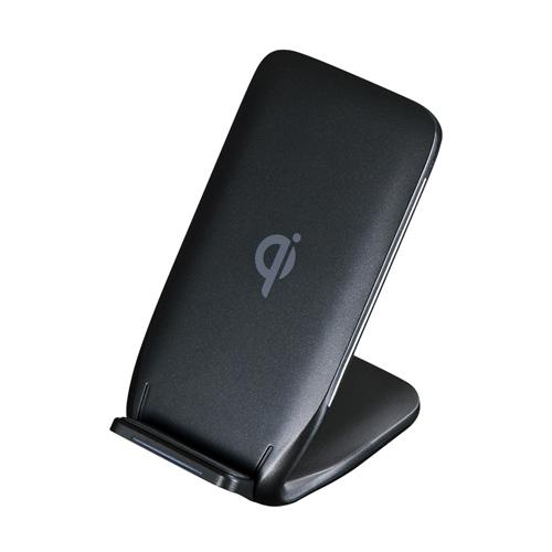 【期間限定価格】ワイヤレス充電スタンド(Qi対応・ブラック)
