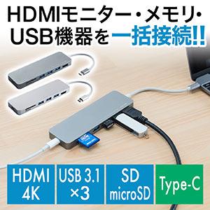 400-HUB056PDシリーズ