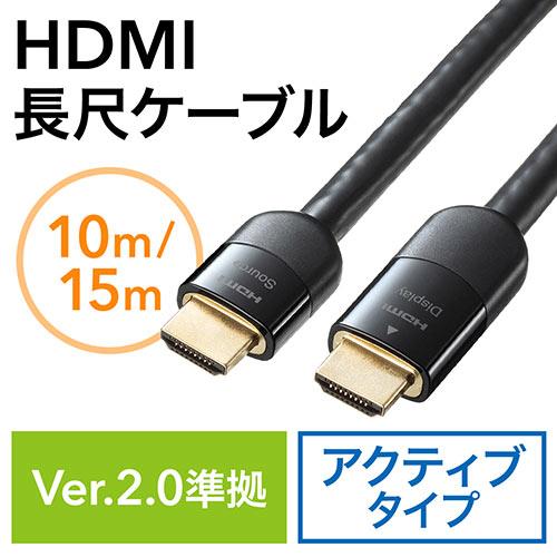 500-HD020シリーズ