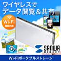 サンワダイレクト Wi-Fiポータブルストレージ(ワイヤレスストレージ・iPhone・スマートフォン対応)
